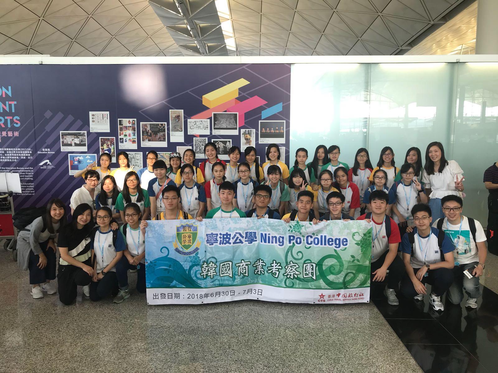 http://npc.edu.hk/sites/default/files/0a05f52d-2a2d-4314-990c-fc7c81591fe3.jpg