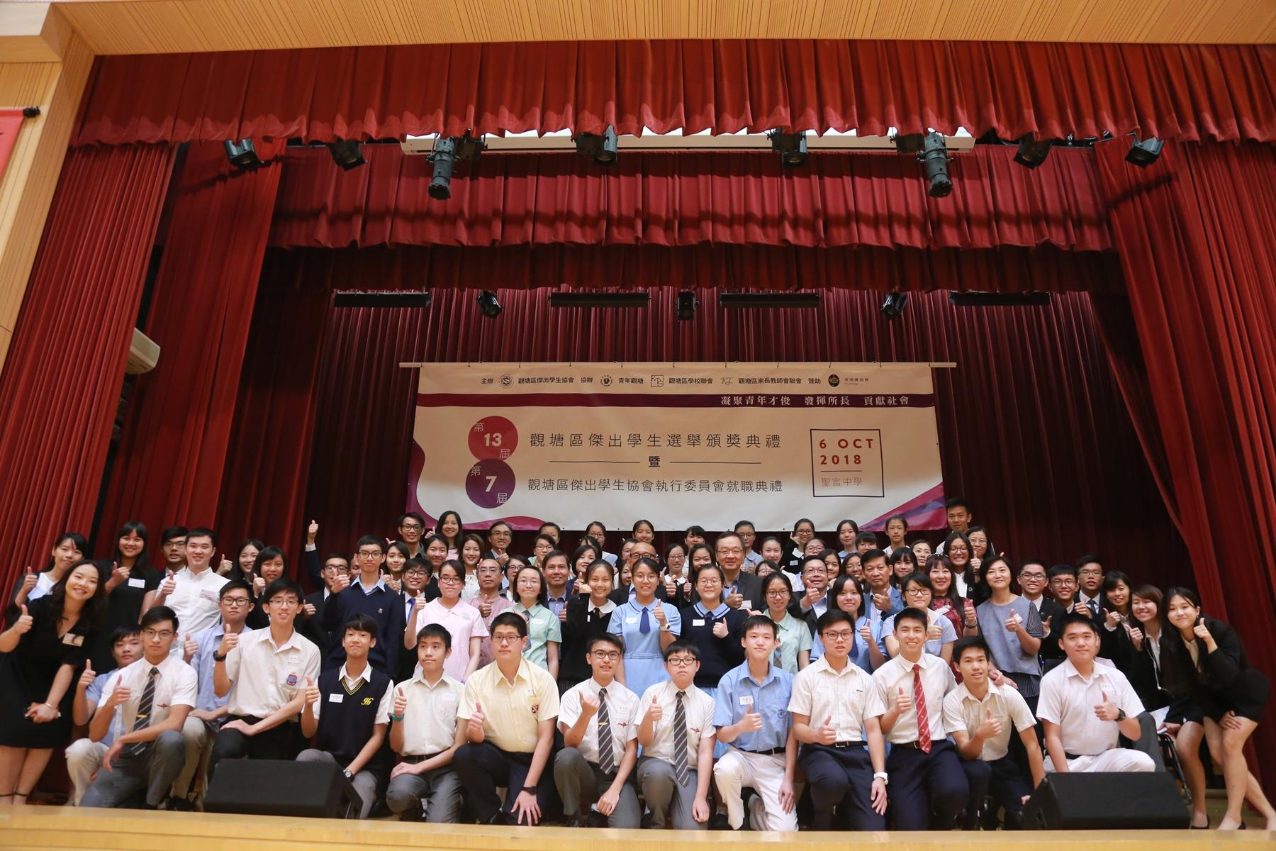 http://npc.edu.hk/sites/default/files/10800368064_img_0725.jpg