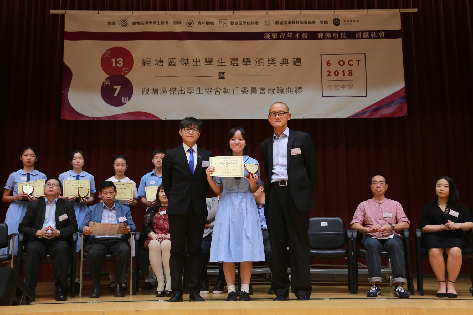 http://npc.edu.hk/sites/default/files/10801950816_img_0633.jpg