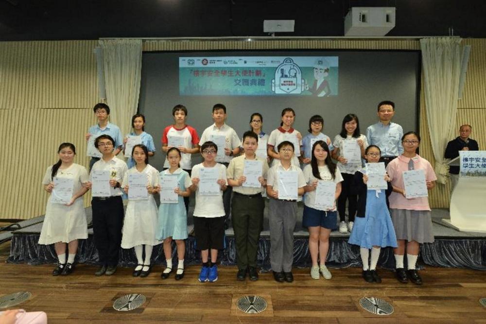 http://npc.edu.hk/sites/default/files/1_1362.jpg