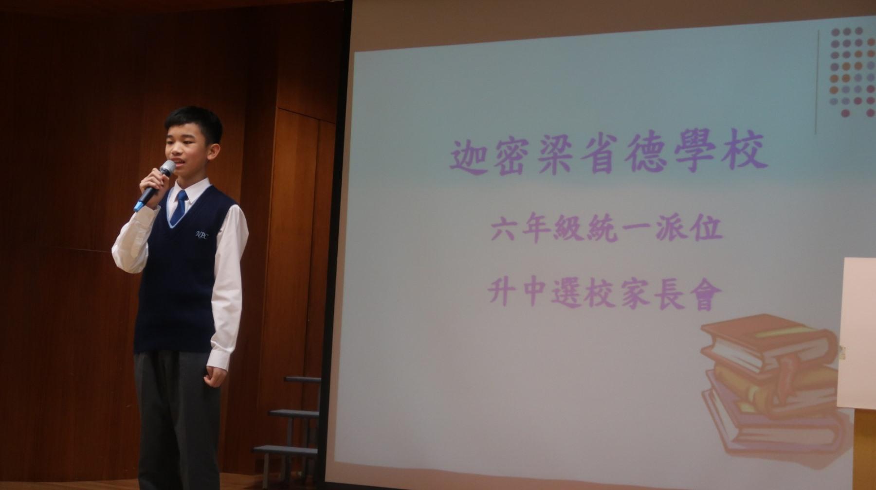 http://npc.edu.hk/sites/default/files/1_1451.jpg