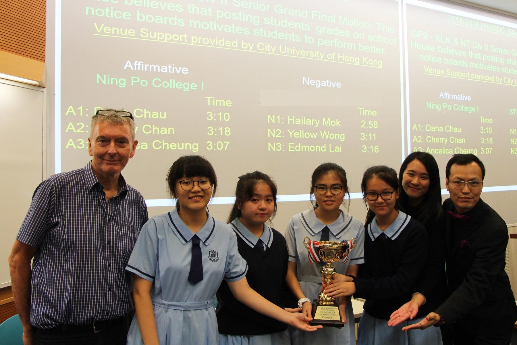 http://npc.edu.hk/sites/default/files/1_group_senior_edited.jpg
