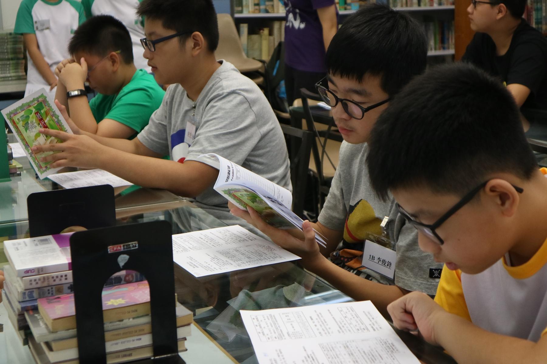 http://npc.edu.hk/sites/default/files/1b_kai_qi_zhi_shi_03.jpg