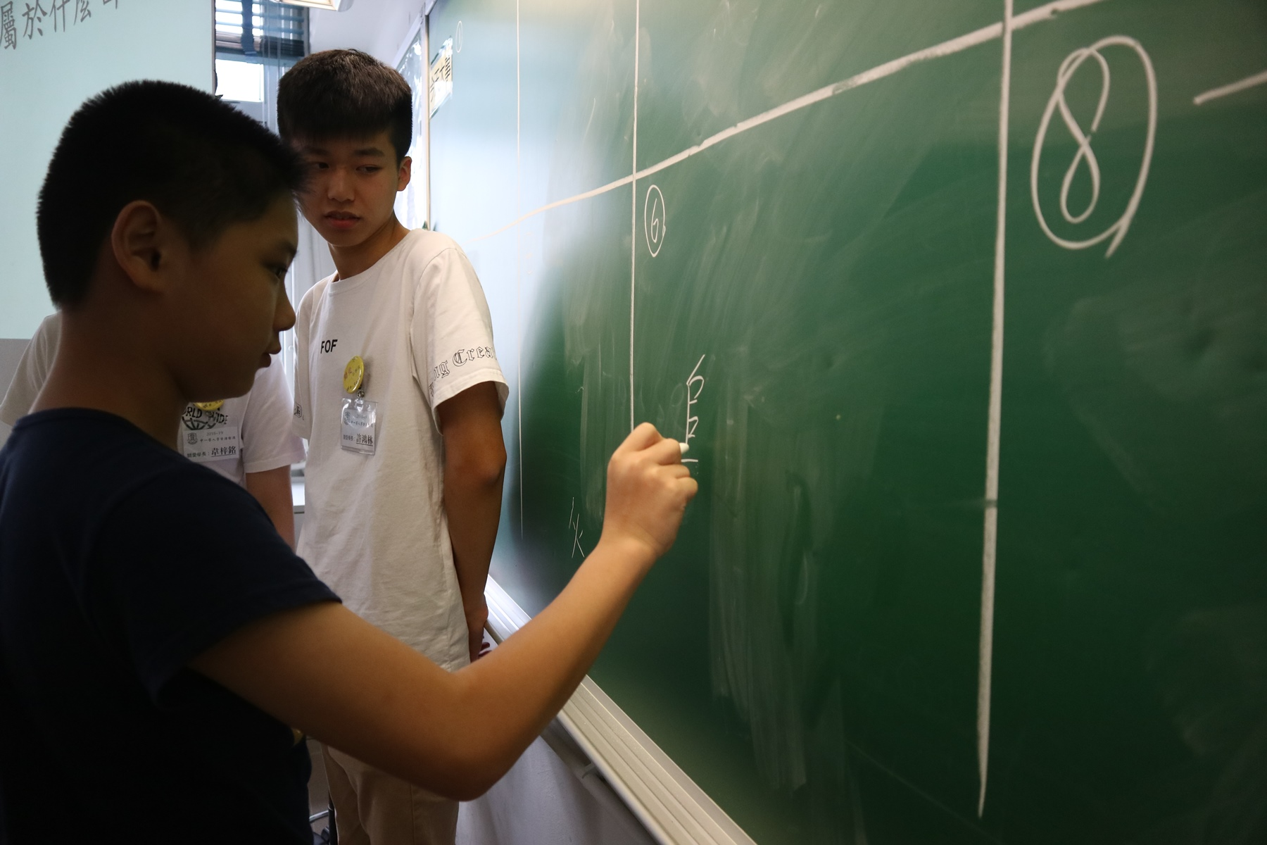 http://npc.edu.hk/sites/default/files/1b_wen_gu_zhi_xin_05.jpg