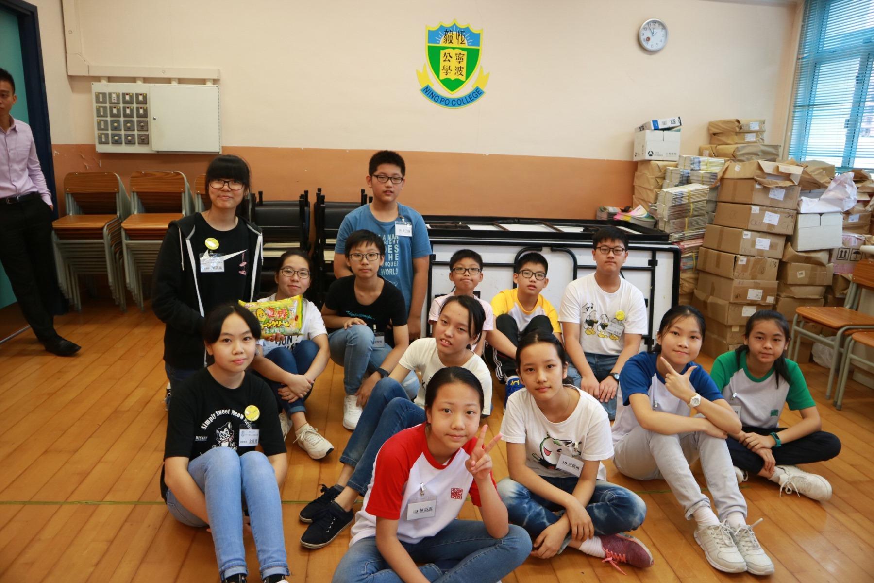 http://npc.edu.hk/sites/default/files/1b_zhong_zhi_cheng_cheng_04.jpg