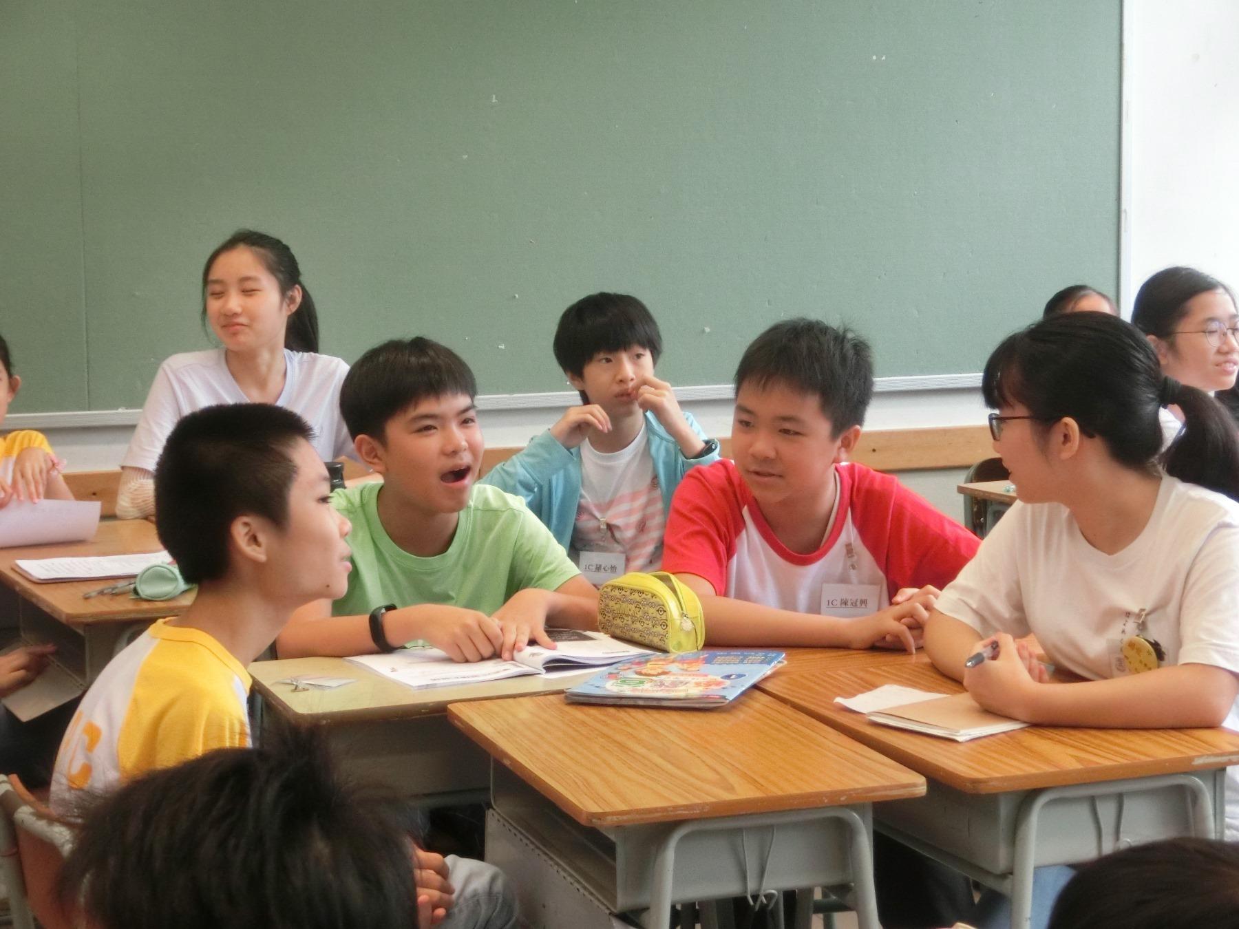 http://npc.edu.hk/sites/default/files/1c_dong_dong_nao_jin_da_bi_pin_01.jpg