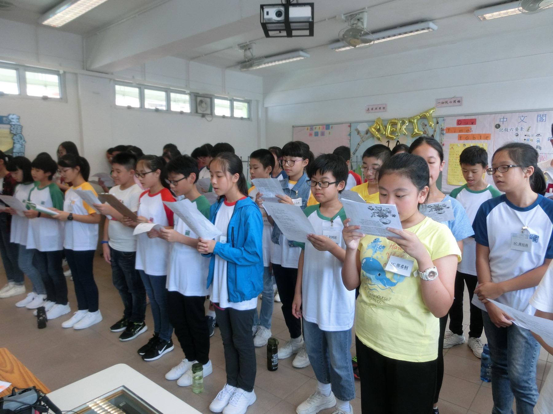 http://npc.edu.hk/sites/default/files/1c_zhong_ying_bing_chong_01.jpg