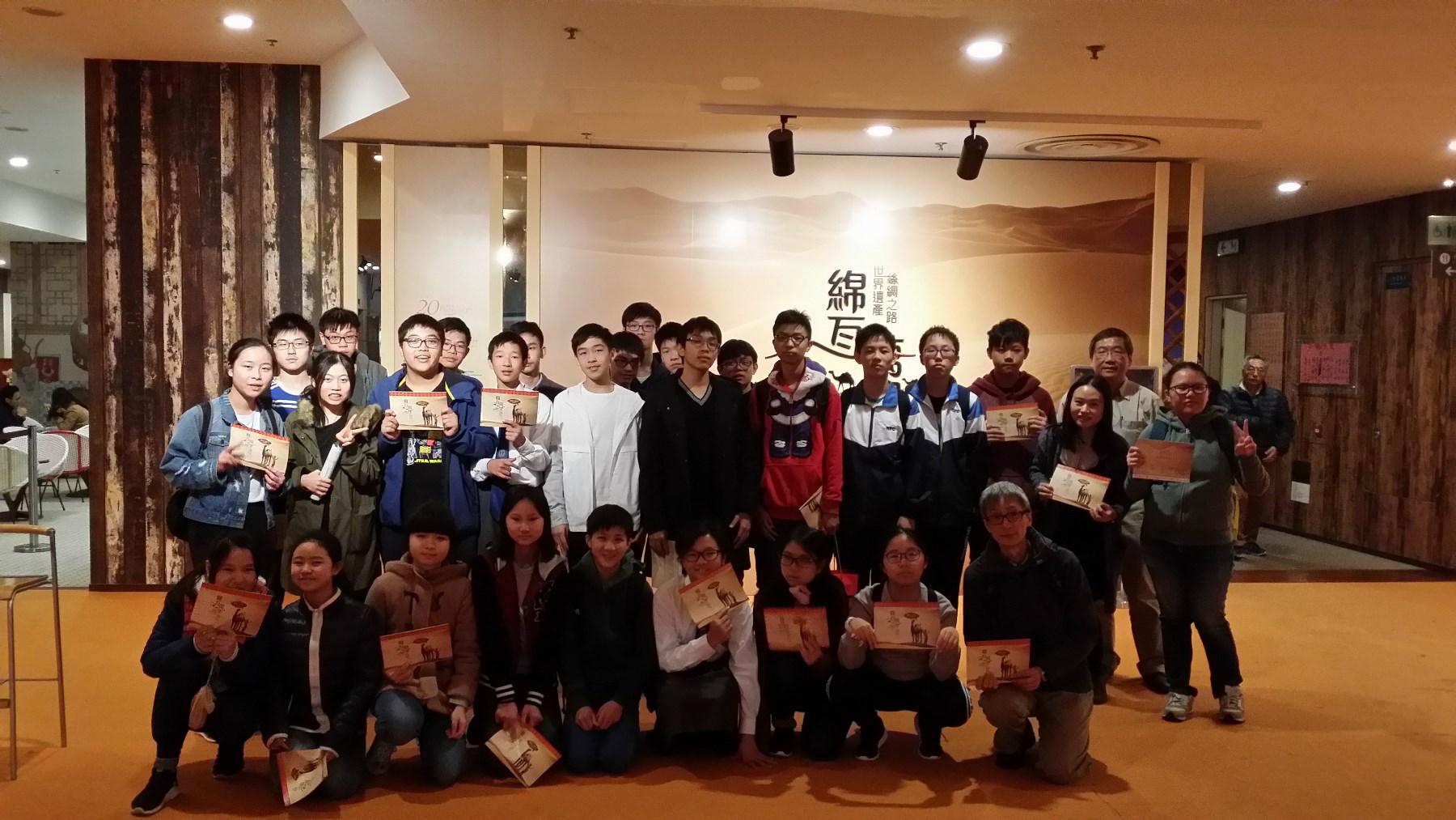 http://npc.edu.hk/sites/default/files/20171222_140554.jpg