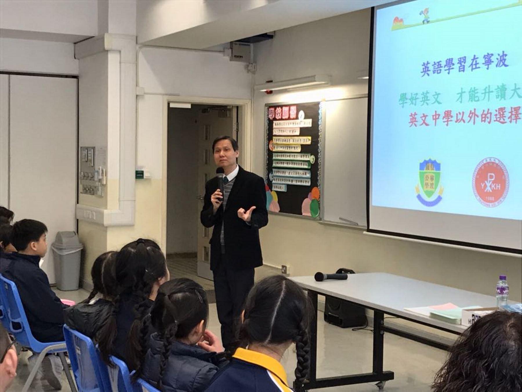 http://npc.edu.hk/sites/default/files/2018-01-11_5.jpg