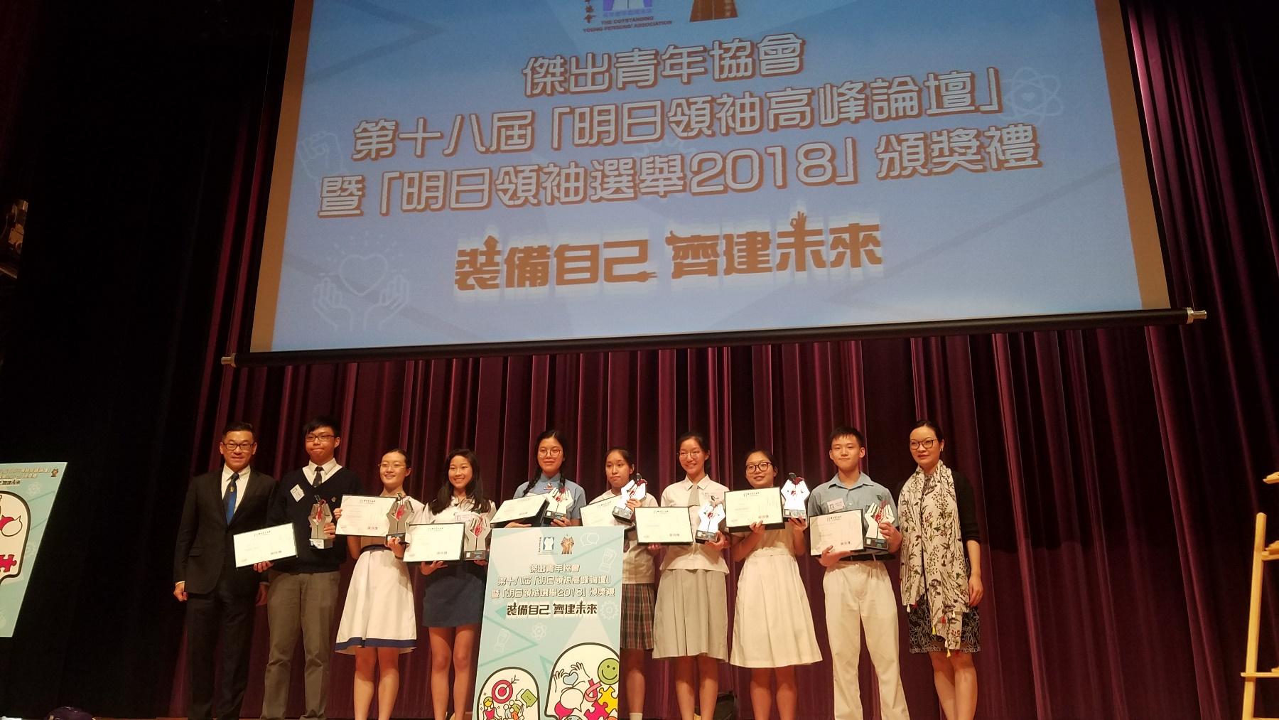 http://npc.edu.hk/sites/default/files/20180705_170013.jpg