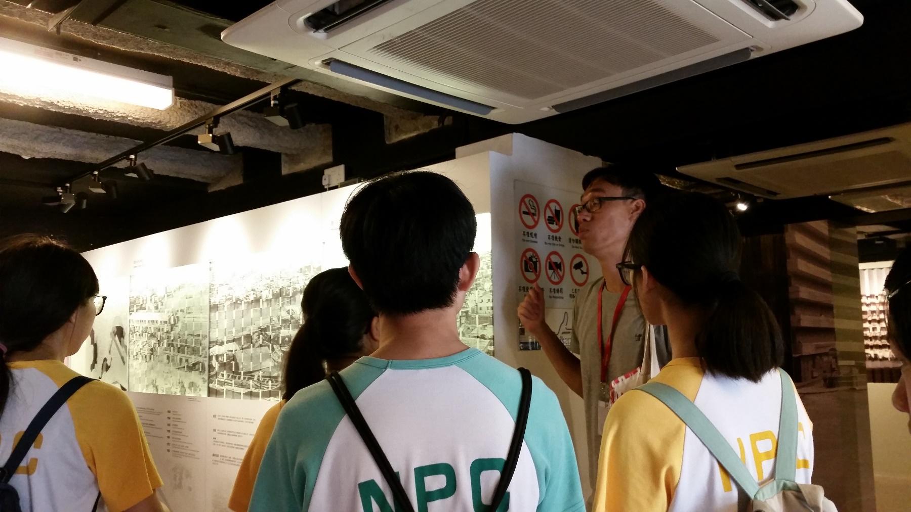 http://npc.edu.hk/sites/default/files/20180712_110022.jpg