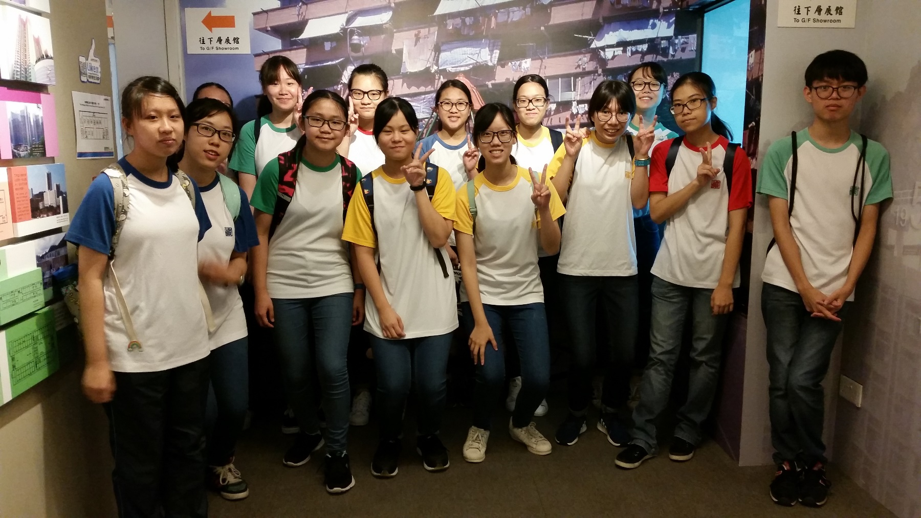http://npc.edu.hk/sites/default/files/20180712_114337.jpg