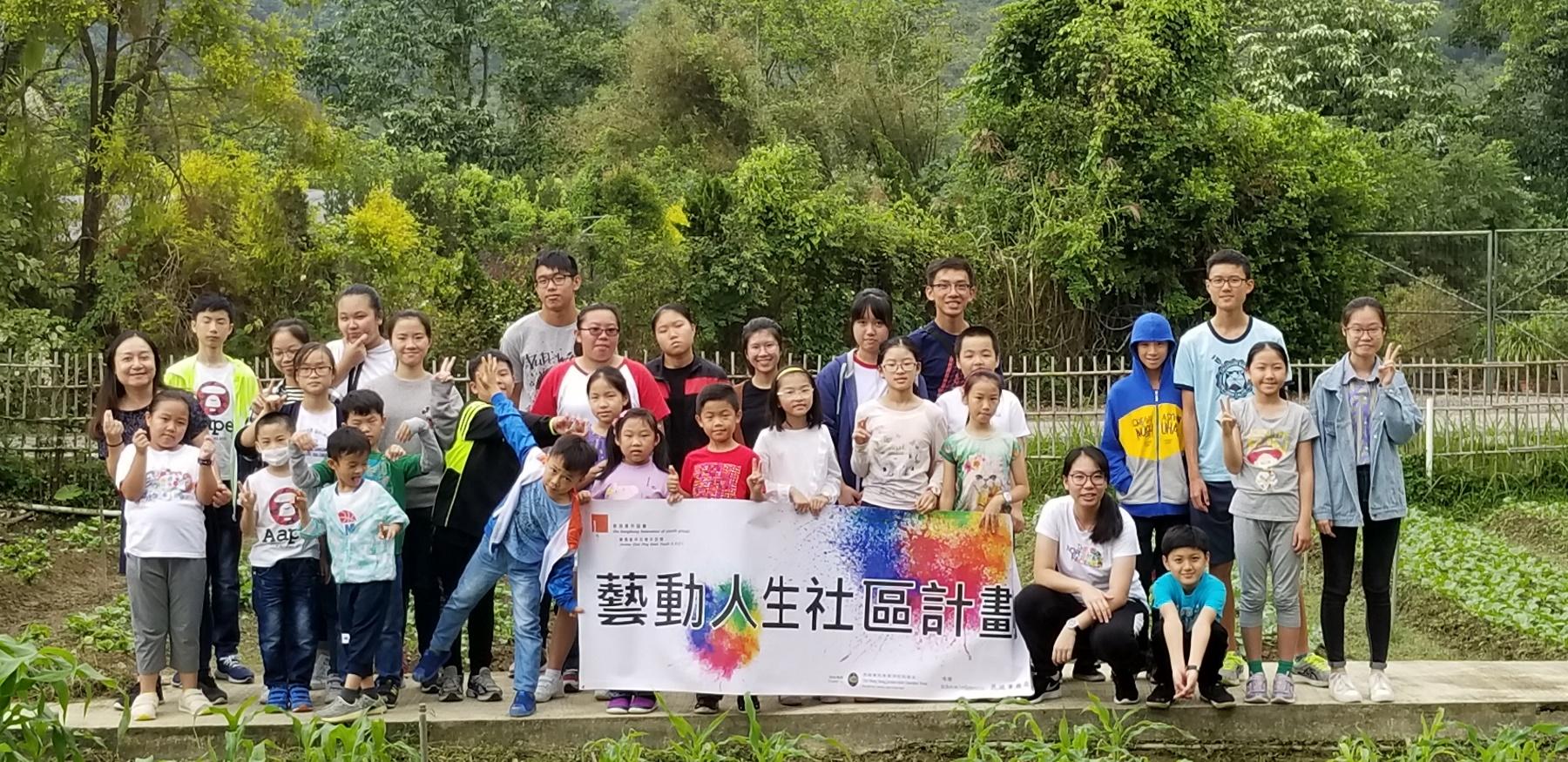 http://npc.edu.hk/sites/default/files/20181104_111852.jpg