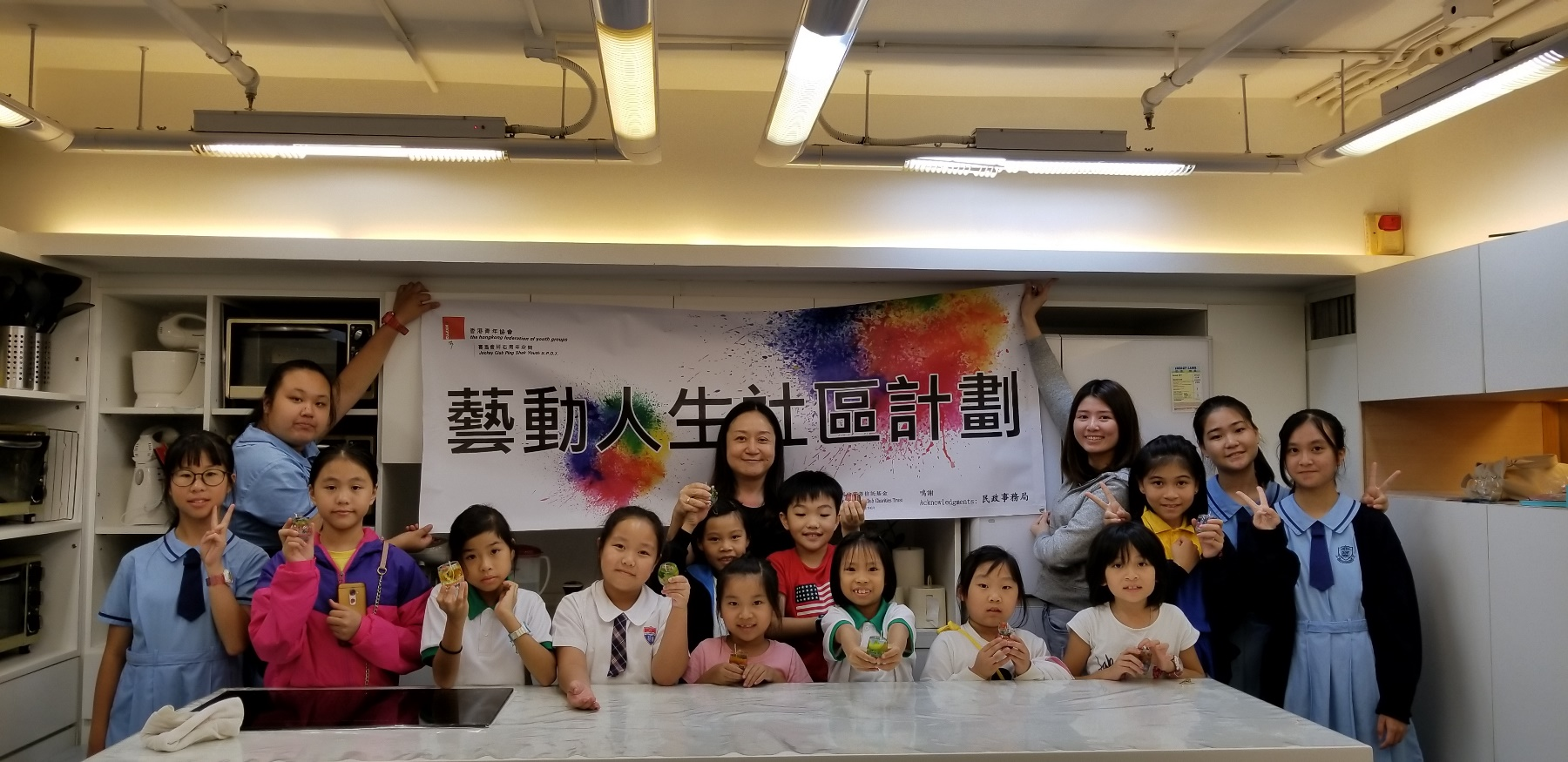 http://npc.edu.hk/sites/default/files/20181109_185915.jpg