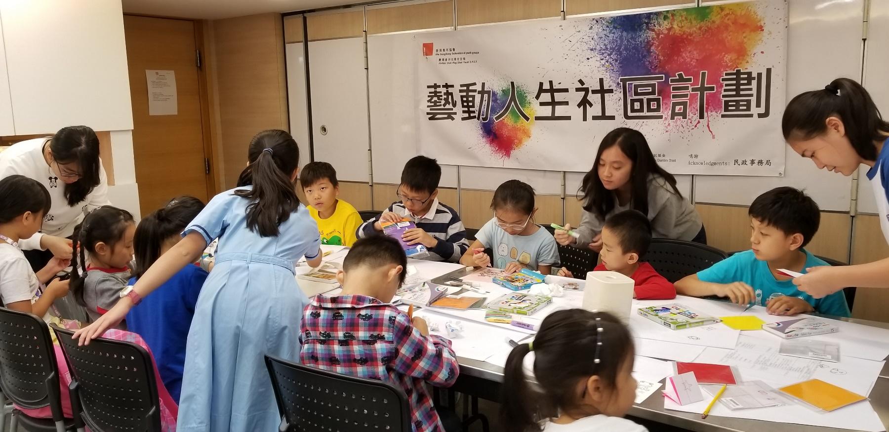 http://npc.edu.hk/sites/default/files/20181110_120704.jpg