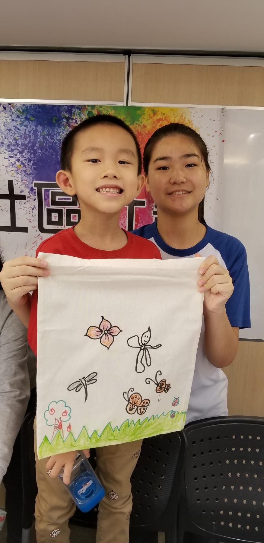 http://npc.edu.hk/sites/default/files/20181110_125138.jpg