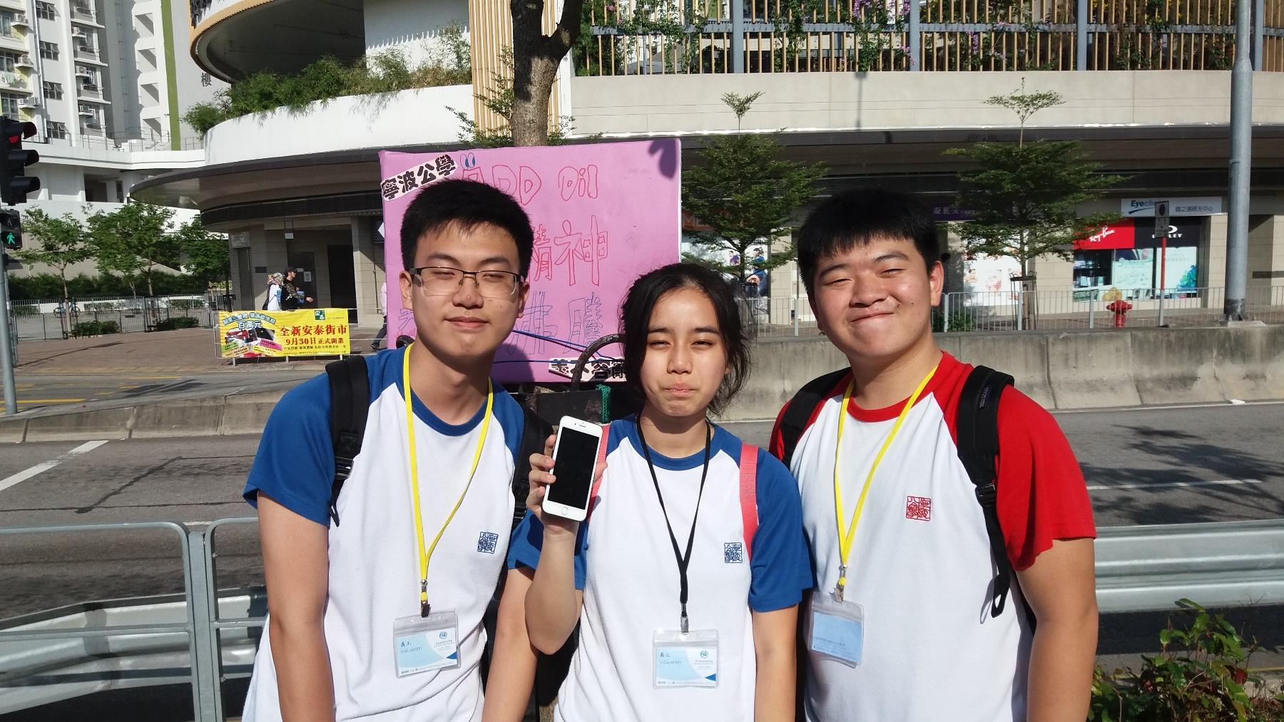 http://npc.edu.hk/sites/default/files/20181111_150917.jpg