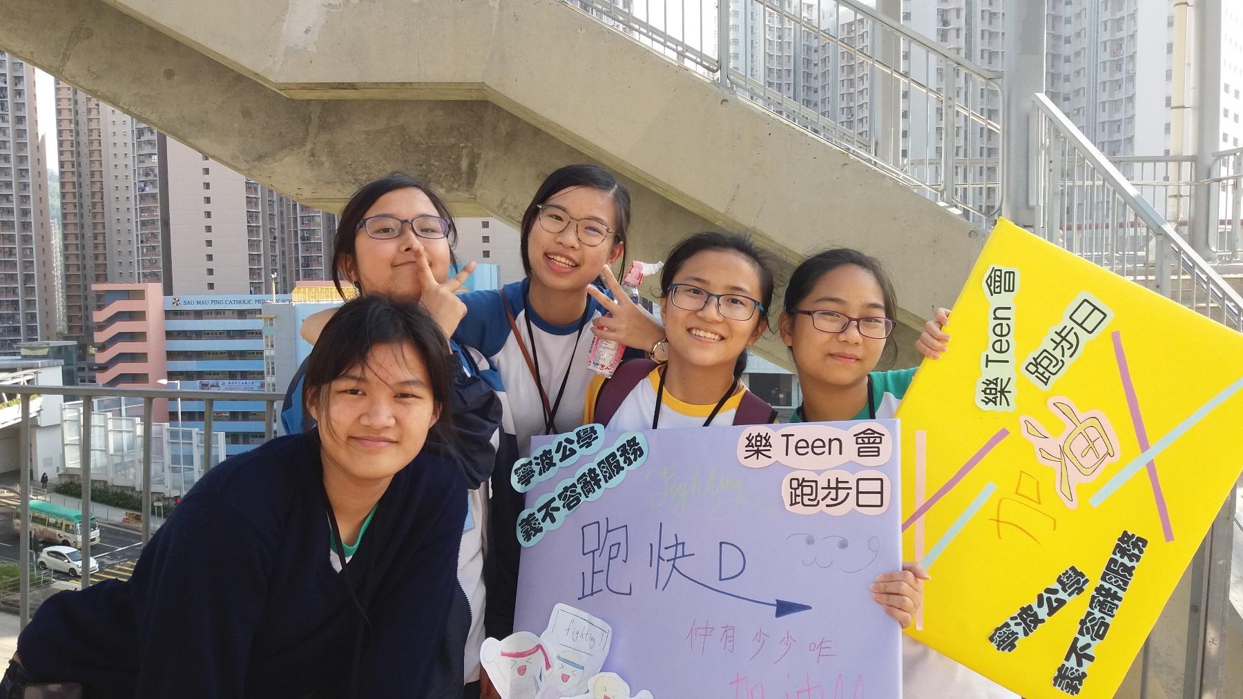 http://npc.edu.hk/sites/default/files/20181111_152148.jpg