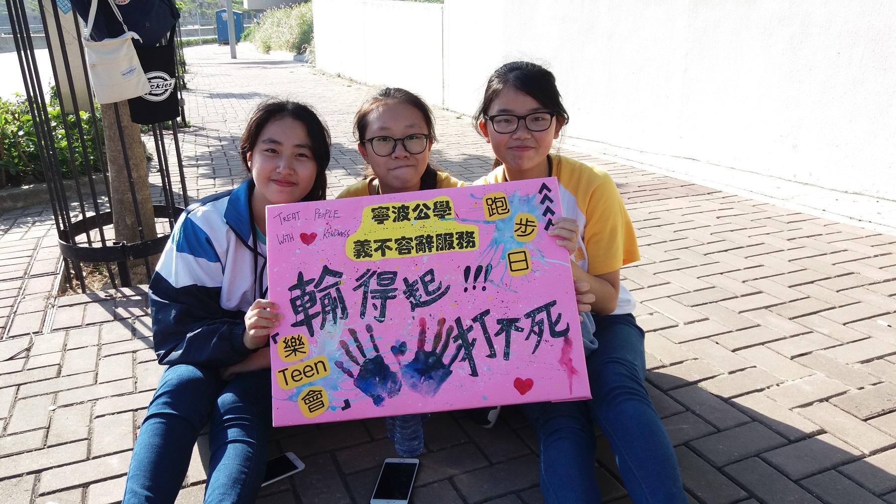 http://npc.edu.hk/sites/default/files/20181111_152300.jpg