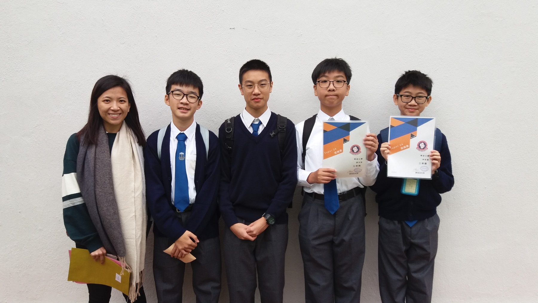 https://npc.edu.hk/sites/default/files/20181208_111345.jpg