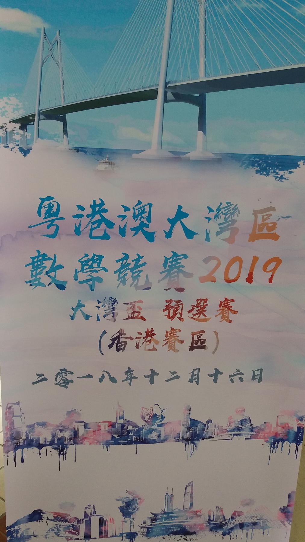 http://npc.edu.hk/sites/default/files/20181216_0.jpg