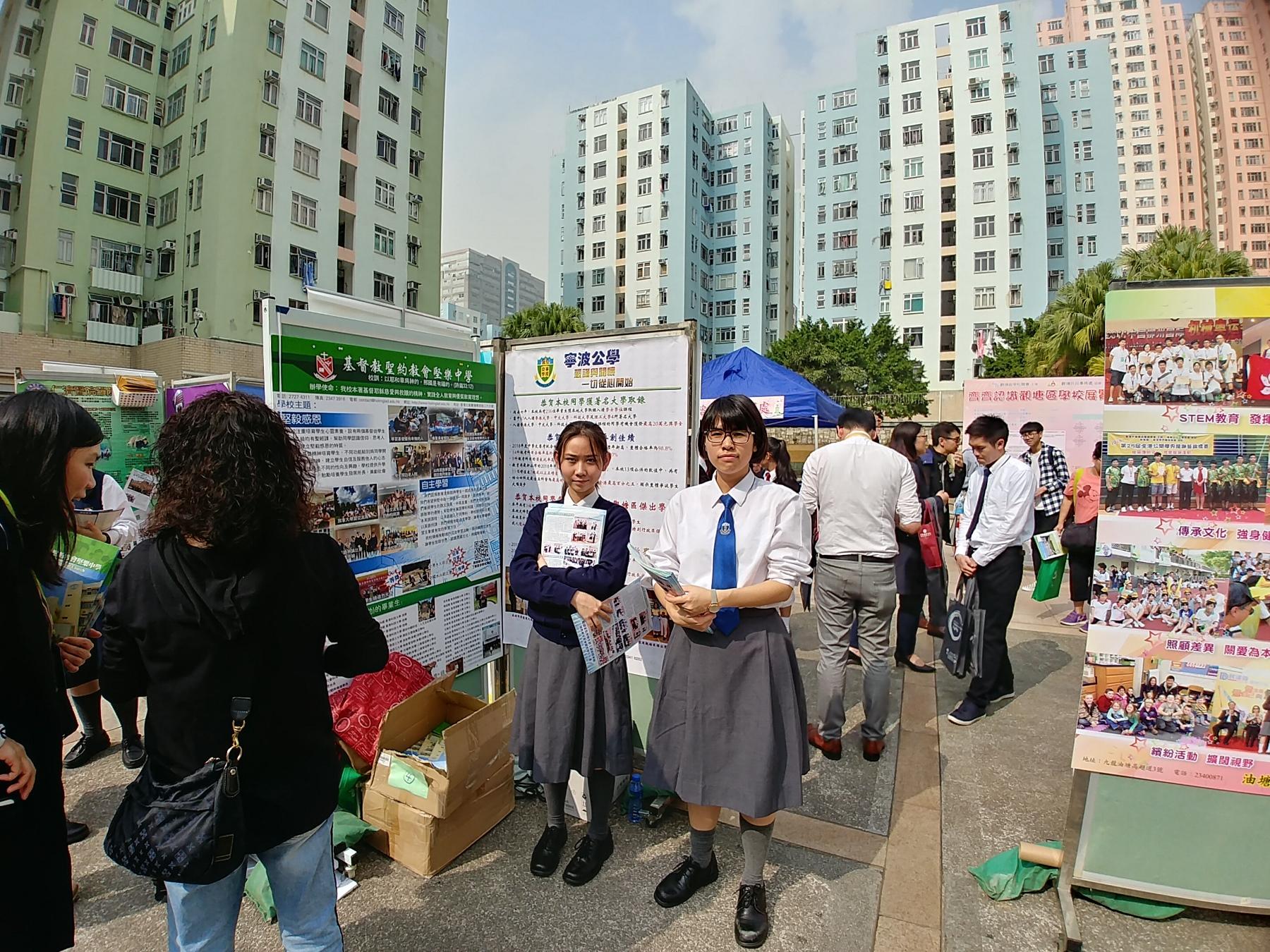 http://npc.edu.hk/sites/default/files/20190112_132257_hdr.jpg