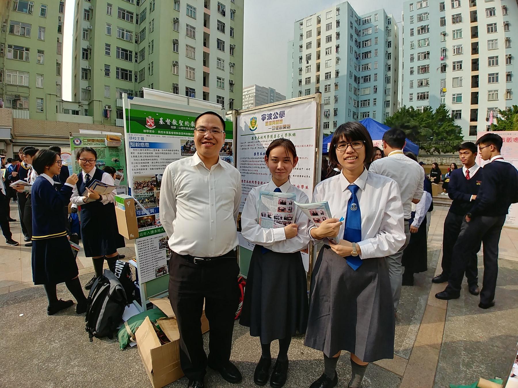 http://npc.edu.hk/sites/default/files/20190112_145236_hdr.jpg