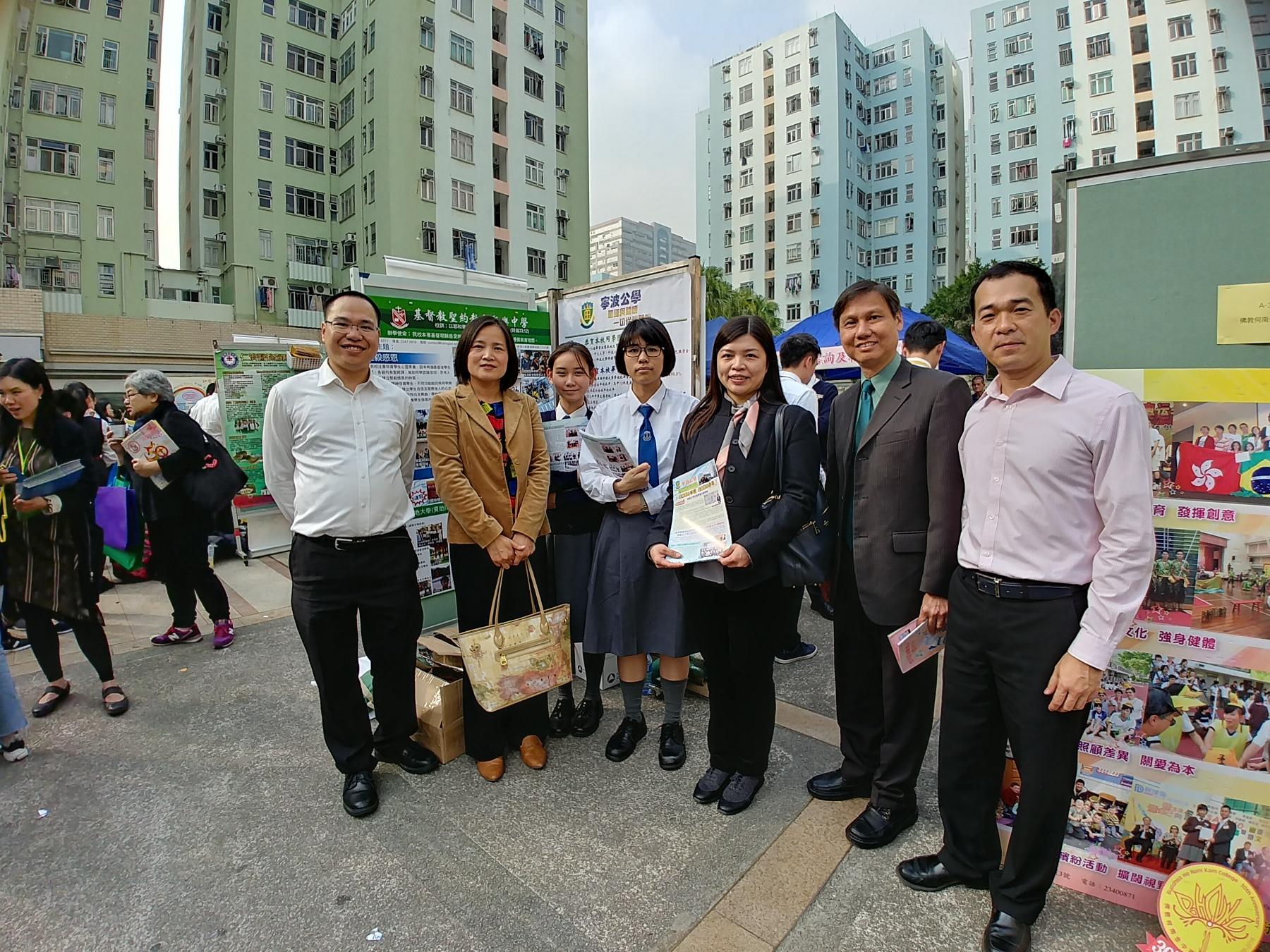 http://npc.edu.hk/sites/default/files/20190112_150957_hdr.jpg