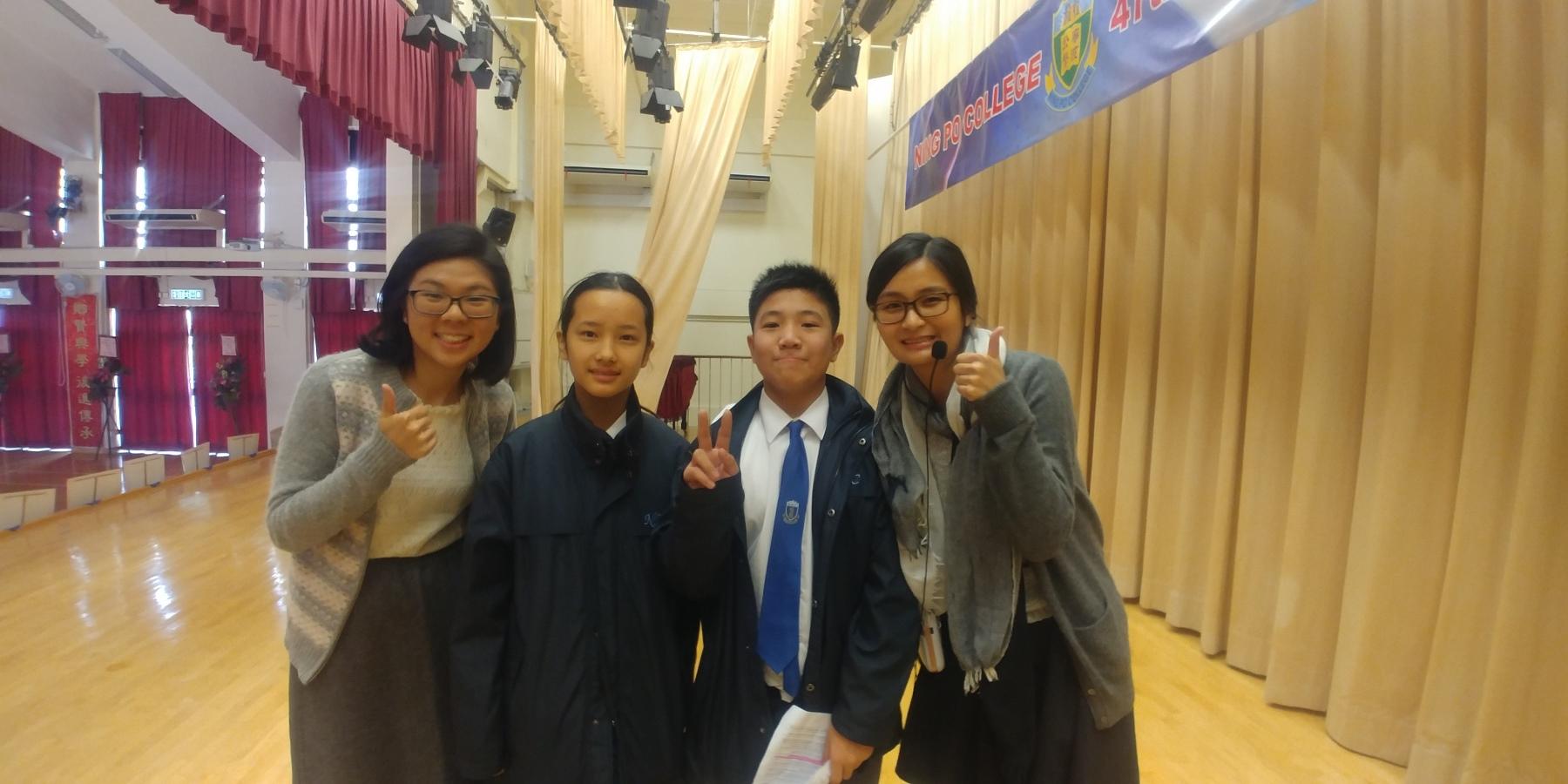 http://npc.edu.hk/sites/default/files/20190122_130938.jpg