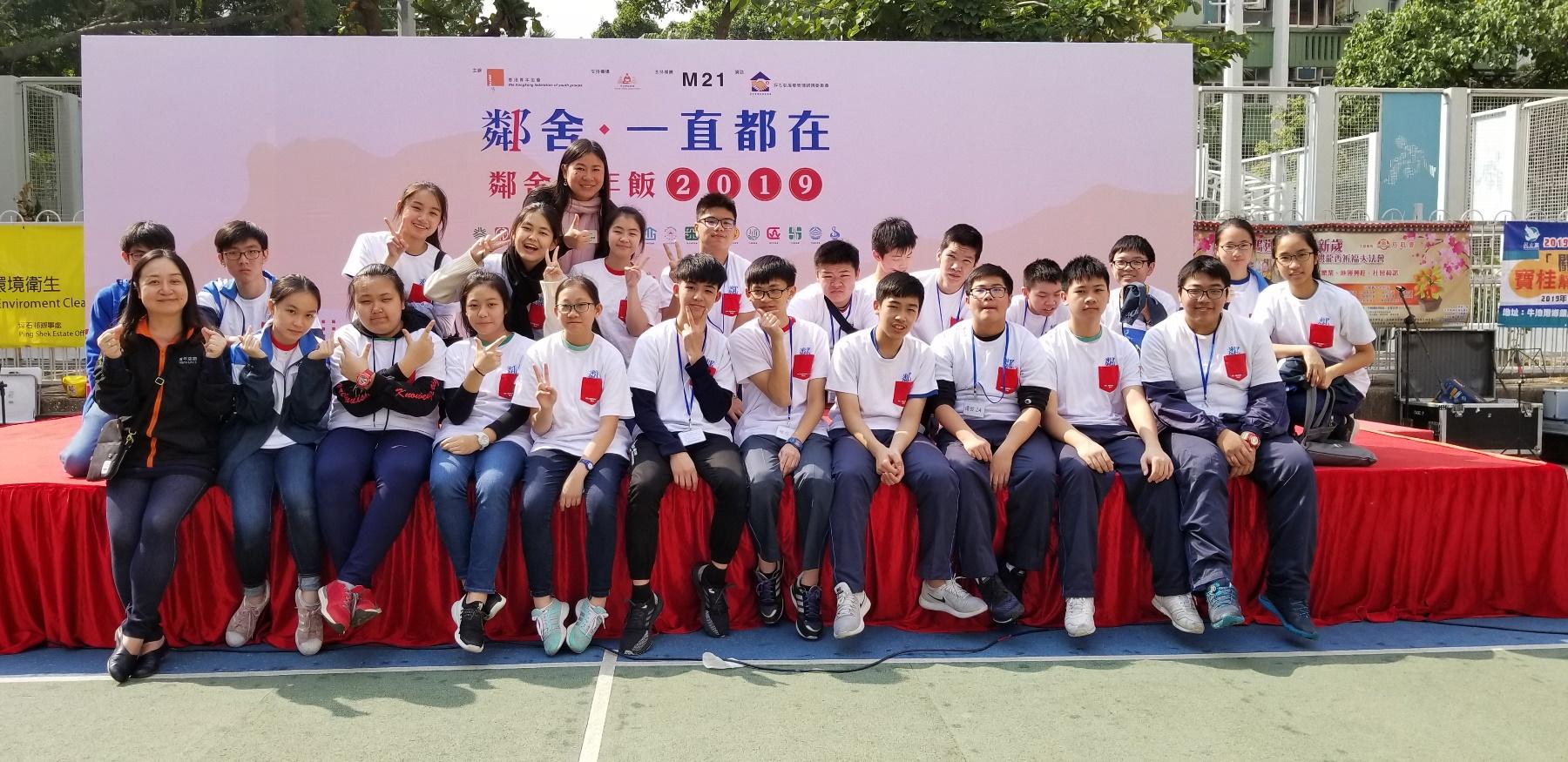 http://npc.edu.hk/sites/default/files/20190126_133211.jpg