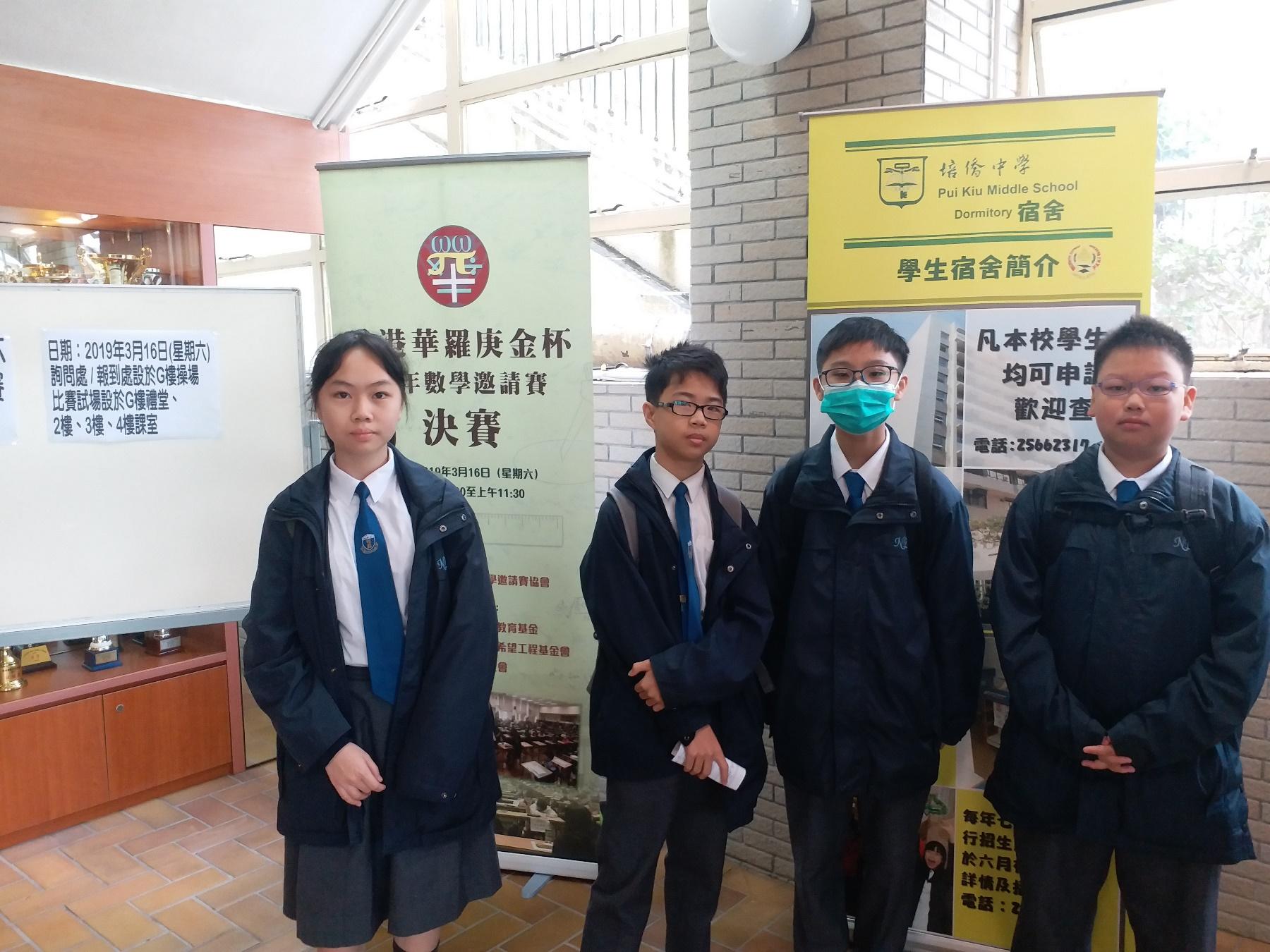 http://npc.edu.hk/sites/default/files/20190316_083946.jpg