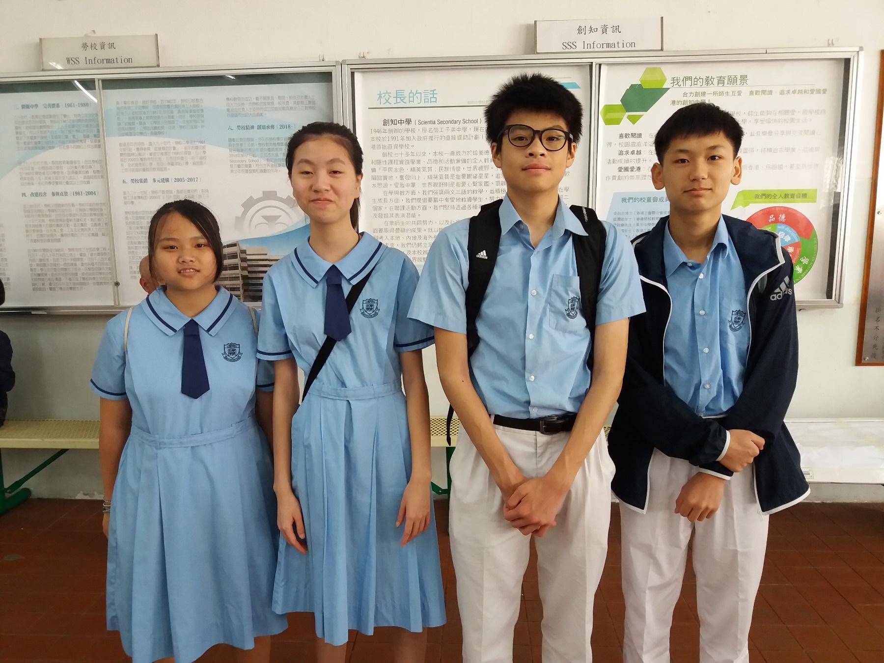 http://npc.edu.hk/sites/default/files/20190428_134148.jpg