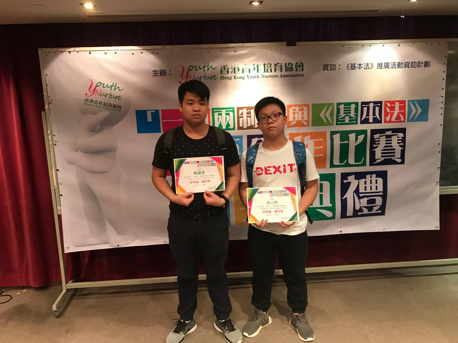 http://npc.edu.hk/sites/default/files/20190511_yi_guo_liang_zhi_yu_ji_ben_fa_biao_yu_chuang_zuo_bi_sai_ban_jiang_dian_li_yc.jpg