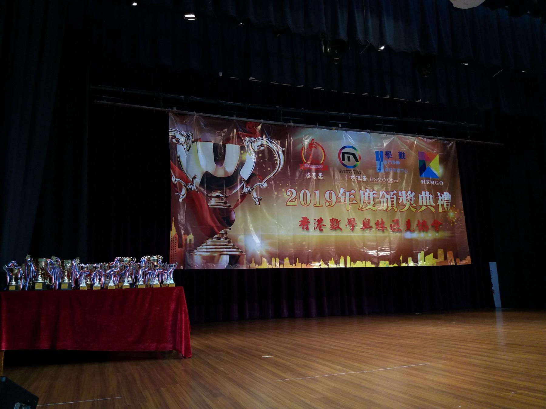 http://npc.edu.hk/sites/default/files/20190607_143415.jpg