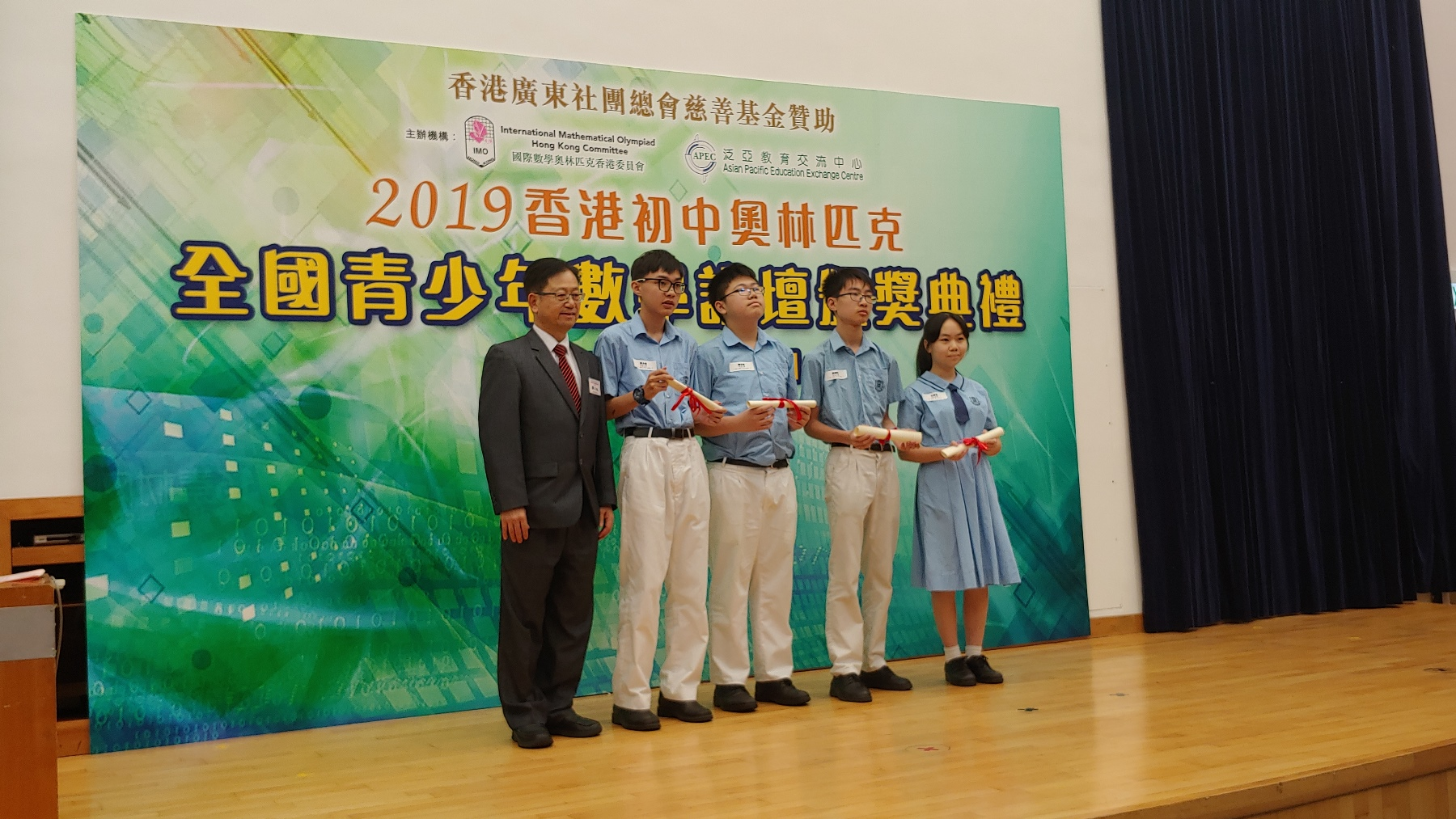 http://npc.edu.hk/sites/default/files/20190622_104915.jpg