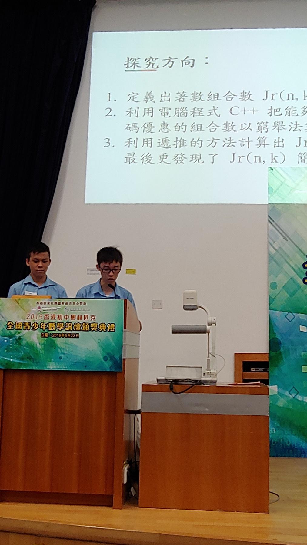 http://npc.edu.hk/sites/default/files/20190622_115731.jpg