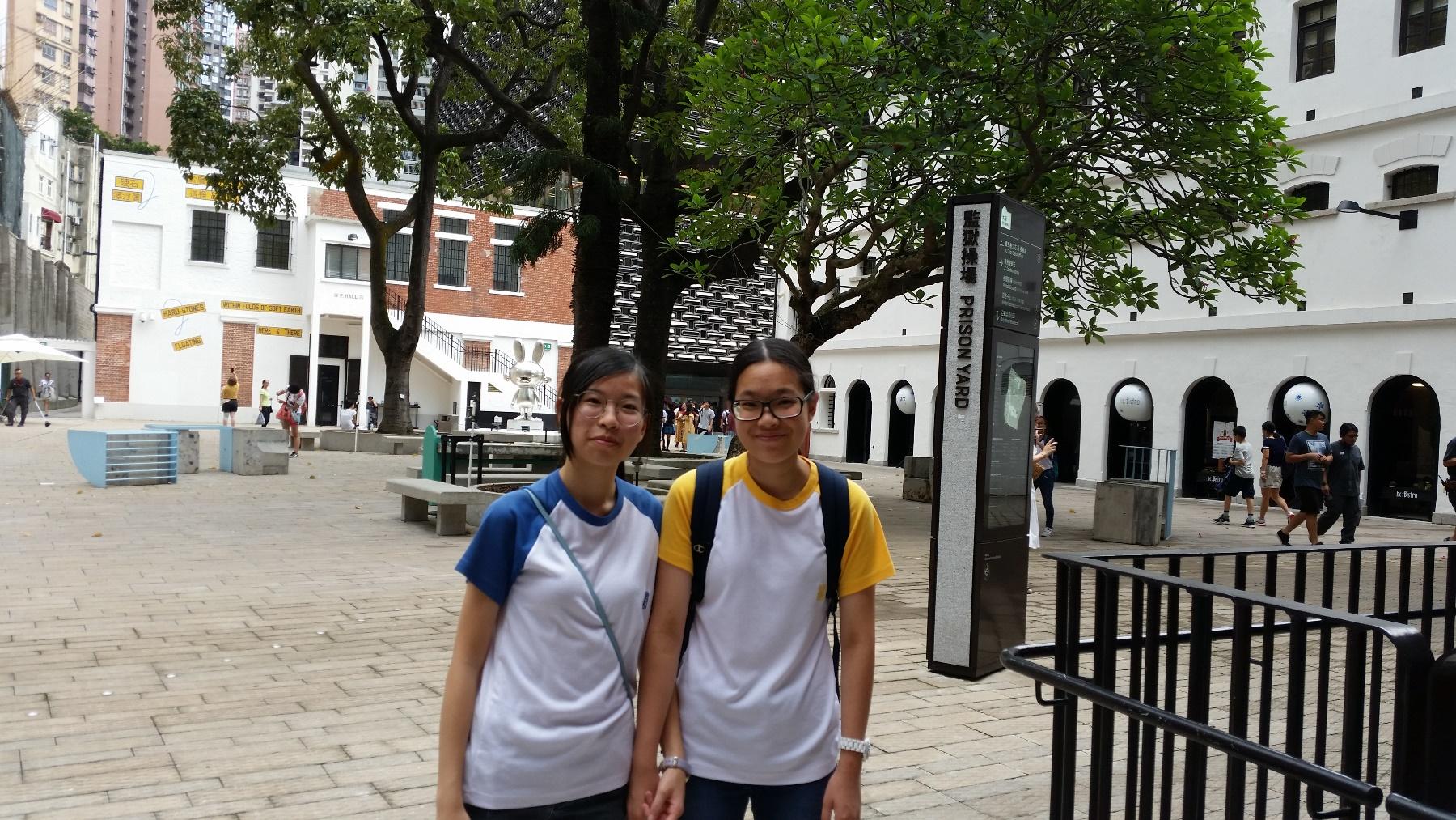 https://npc.edu.hk/sites/default/files/20190711_103935.jpg
