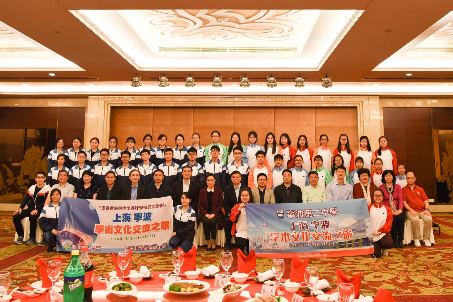 http://npc.edu.hk/sites/default/files/21_48.jpg