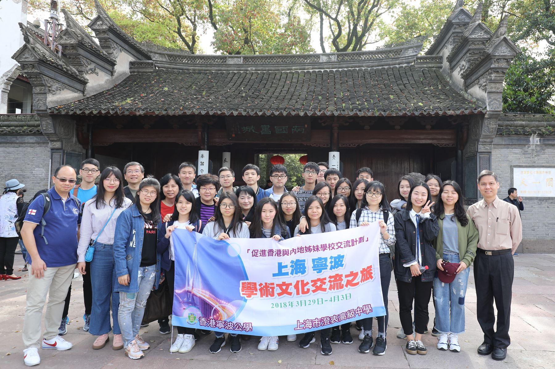http://npc.edu.hk/sites/default/files/23_43.jpg