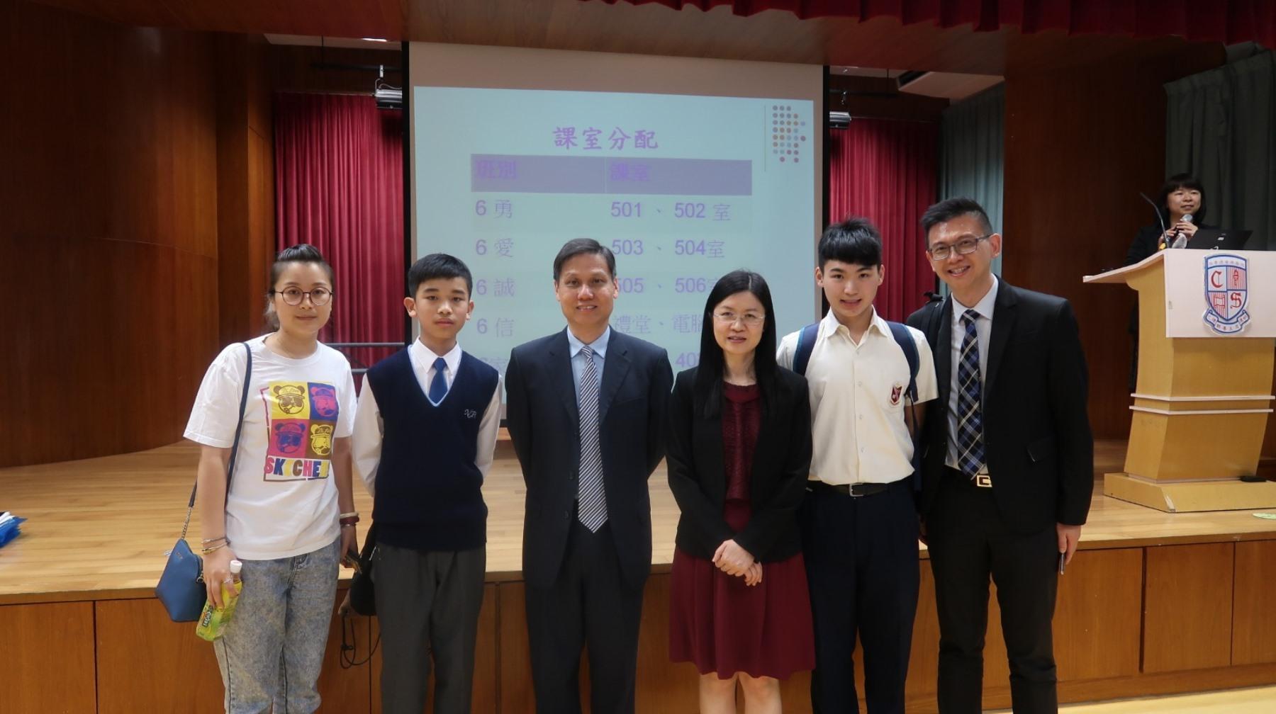 http://npc.edu.hk/sites/default/files/2_1331.jpg