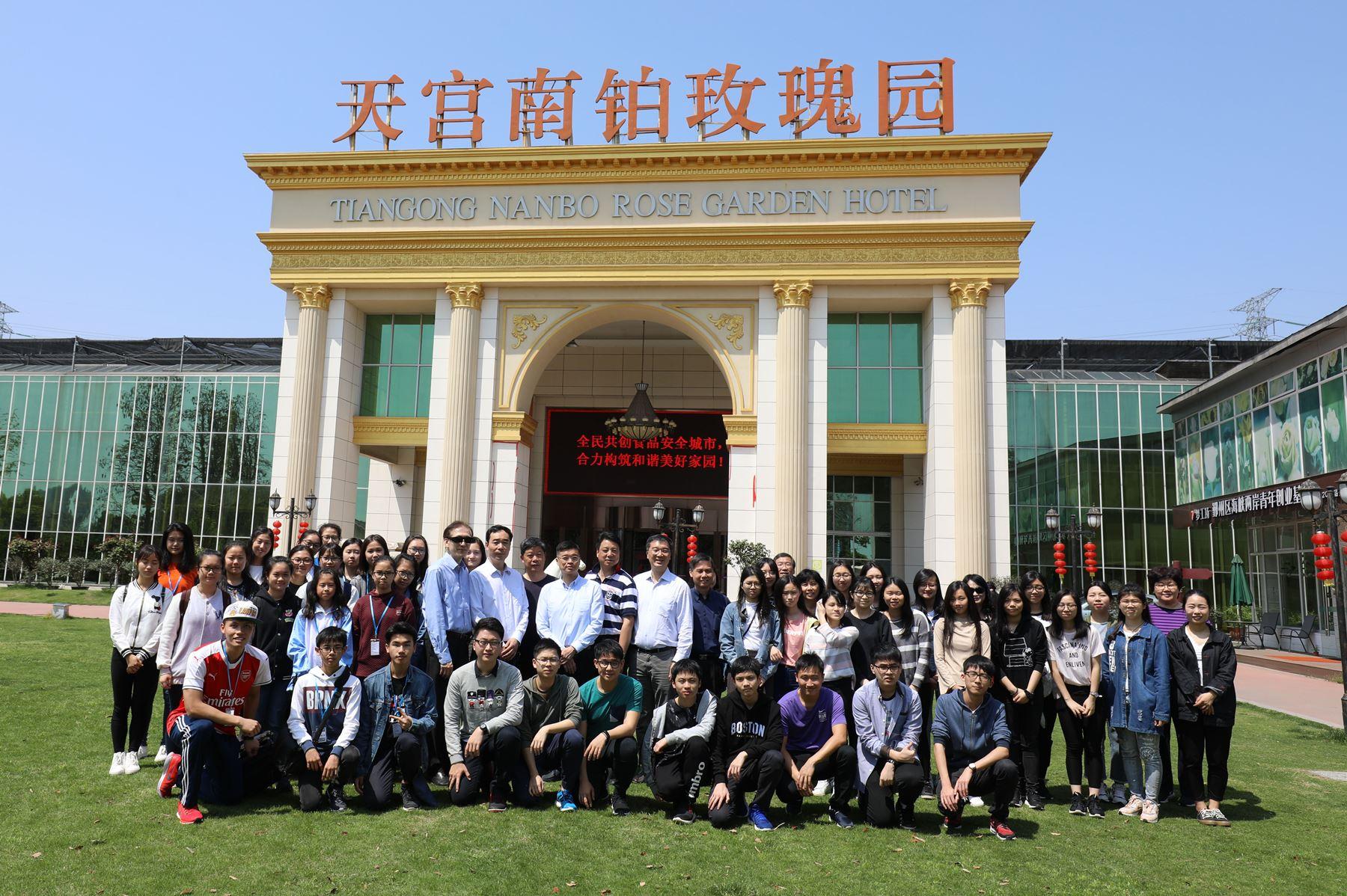 http://npc.edu.hk/sites/default/files/30_23.jpg