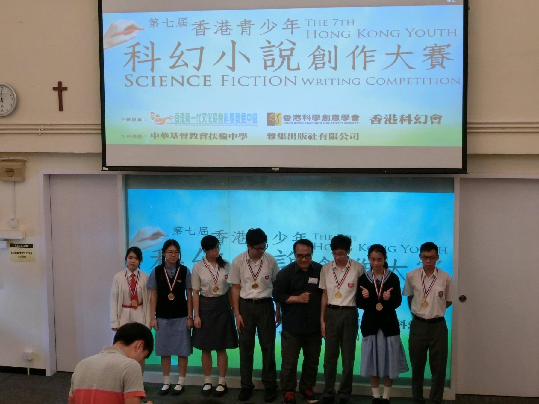 http://npc.edu.hk/sites/default/files/34831488_10216051546702146_3079778979033382912_n.jpg