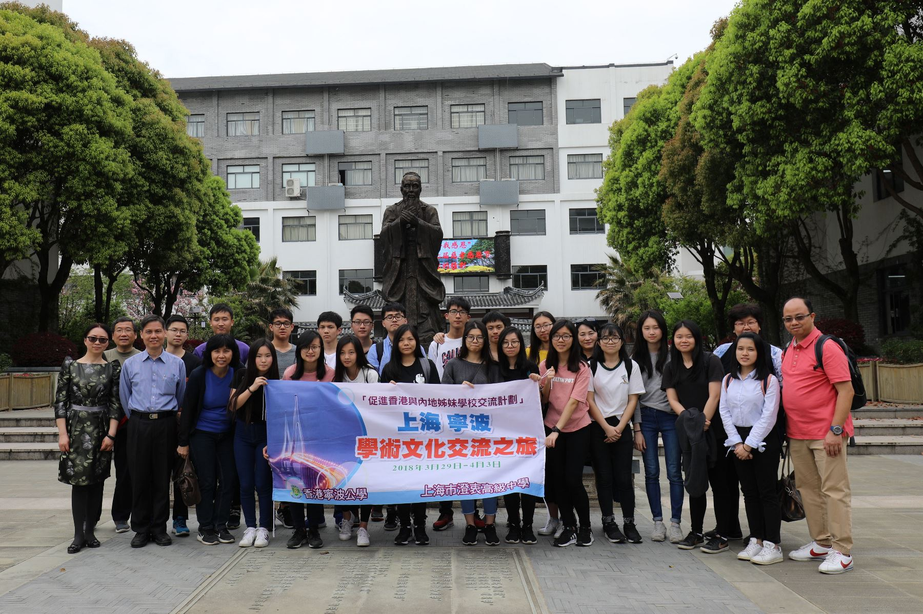 http://npc.edu.hk/sites/default/files/34_15.jpg