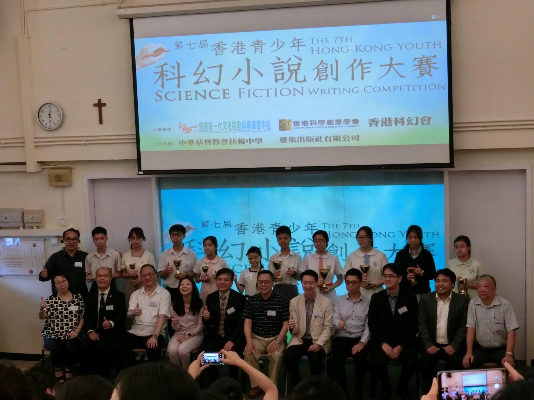 http://npc.edu.hk/sites/default/files/35077652_10216051546982153_7380547040683491328_n.jpg