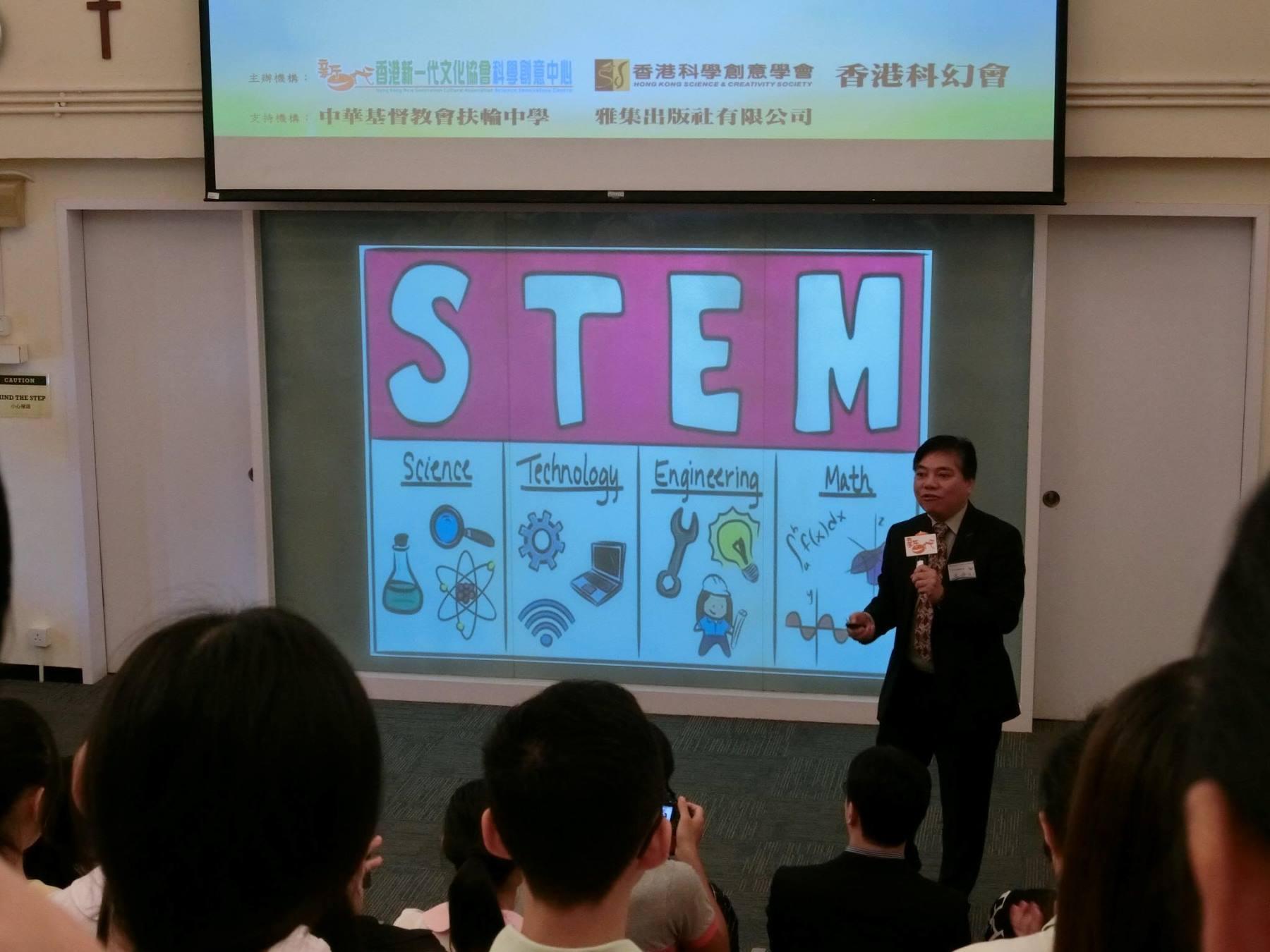 http://npc.edu.hk/sites/default/files/35089248_10216051545342112_3784980070364348416_n.jpg
