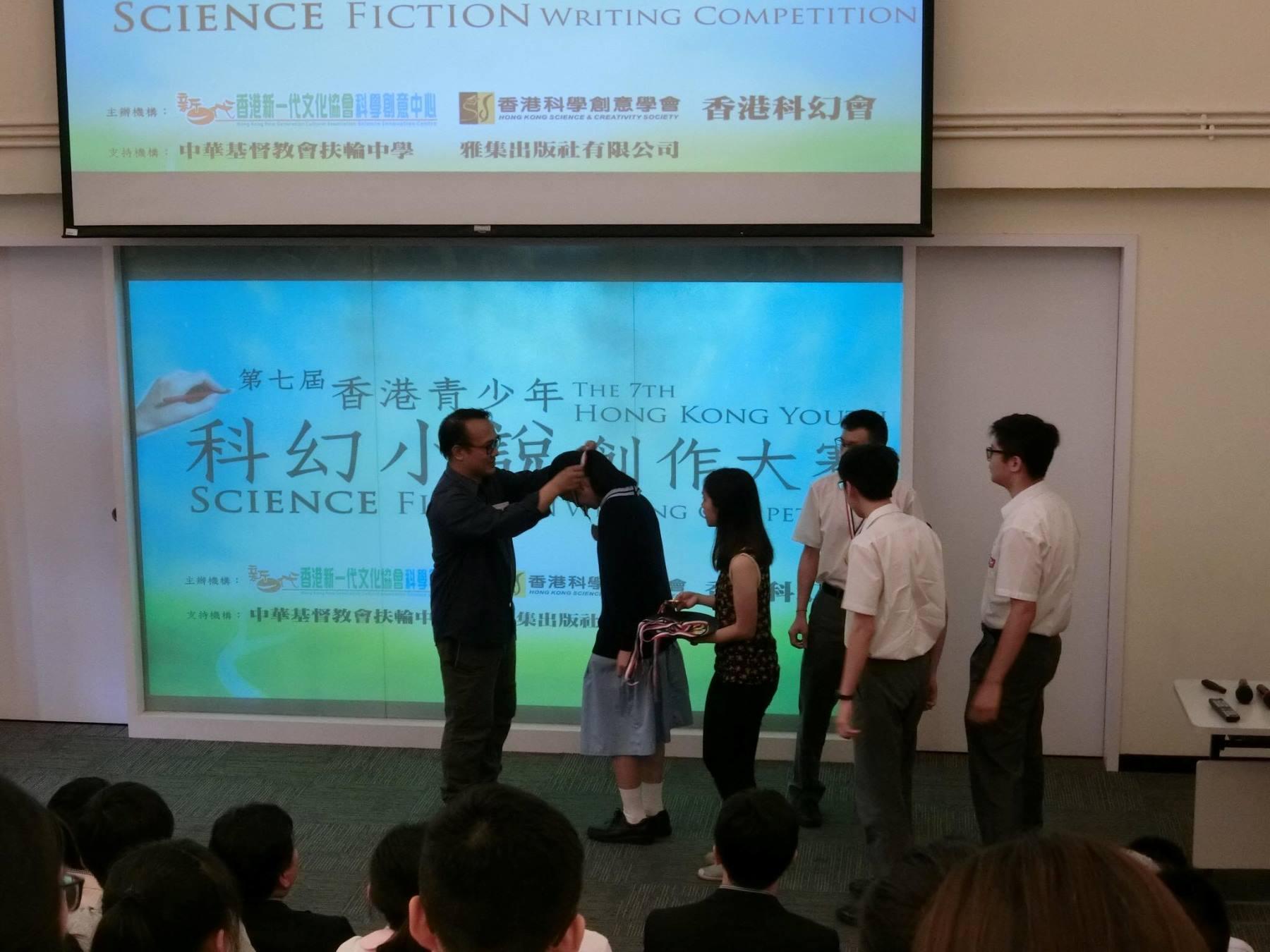 http://npc.edu.hk/sites/default/files/35089307_10216051546582143_5281237313538490368_n.jpg