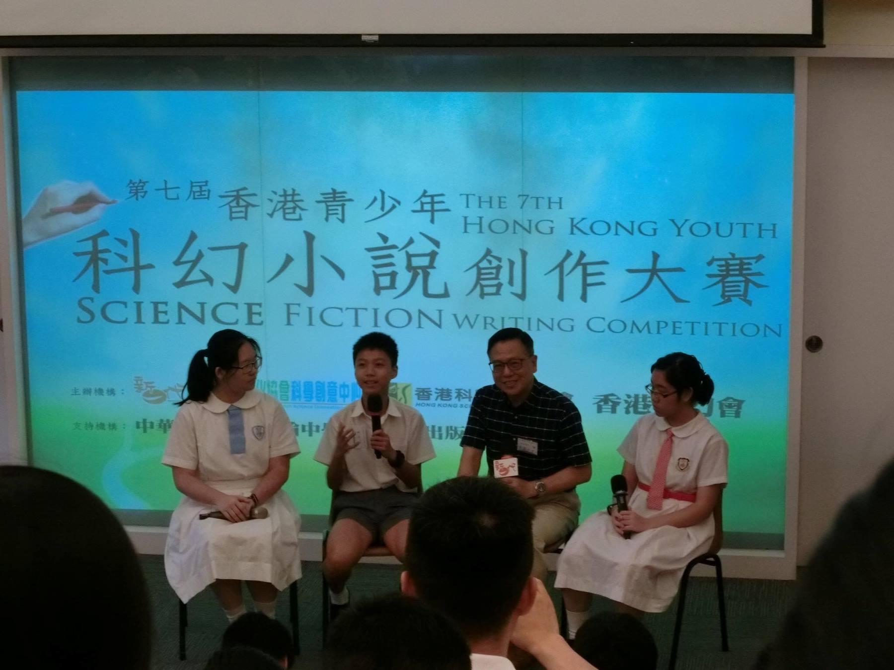 http://npc.edu.hk/sites/default/files/35102677_10216051546822149_1521574602210279424_n.jpg