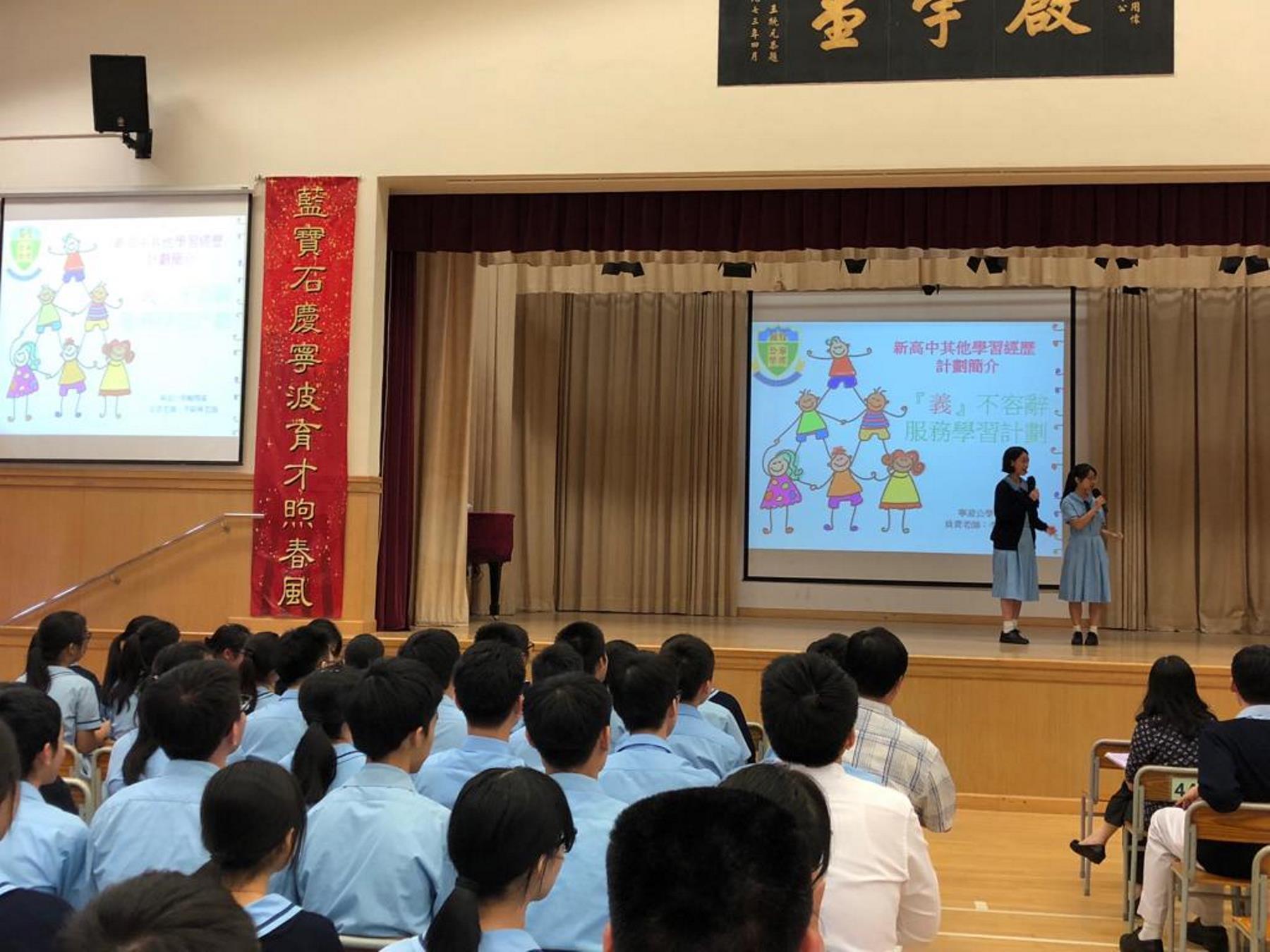 http://npc.edu.hk/sites/default/files/3_21.jpeg