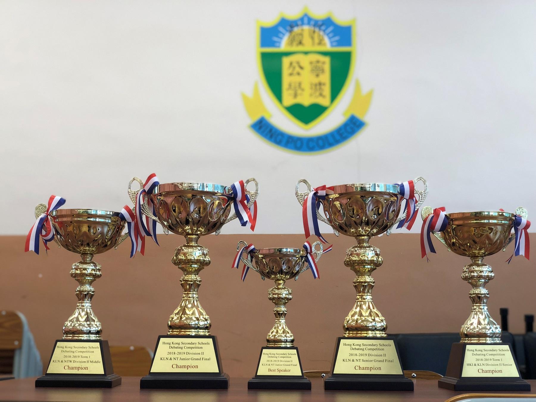 http://npc.edu.hk/sites/default/files/3_group_whole_year_trophies.jpg
