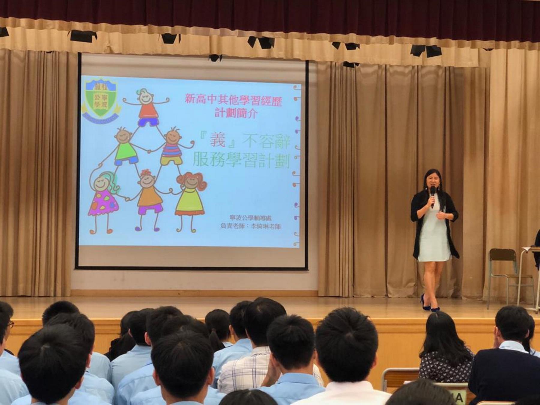 http://npc.edu.hk/sites/default/files/4_17.jpeg